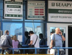 Который год санатории Беларуси на подъеме