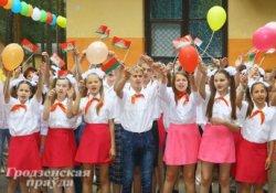"""Старейший гродненский детский лагерь """"Зорька"""" отметил 60-летие"""