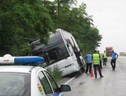 В Болгарии потерпел аварию автобус, перевозивший детей из Беларуси (+ фото, видео)