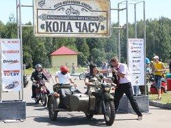 Ценители ретромотоциклов собрались в центре экотуризма «Станьково»