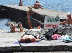 Белорусов будут штрафовать за купание в неположенных местах