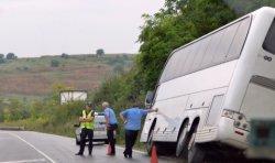 МИД Беларуси: «Группа белорусских детей «застряла» в Болгарии во многом по вине турфирмы»