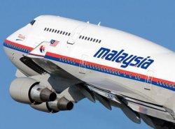 «Малайзийские авиалинии» изменят номер рейса Амстердам – Куала-Лумпур