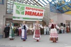 С 4 по 6 сентября в Гродно пройдет Республиканская универсальная выставка-ярмарка «Еврорегион «Неман–2014»