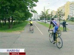 Минск может войти в двадцатку городов с самой большой протяженностью велодорожек