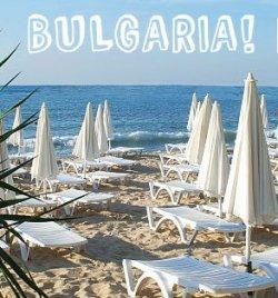 Болгарских спецпредложений на рынке становится все больше