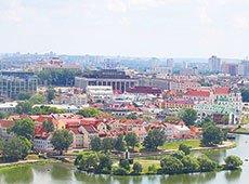 Откуда посмотреть на Минск с высоты птичьего полета