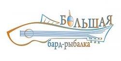 Остров любви станет главным объектом экскурсионной программы «Большой бард-рыбалки»