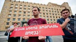 Акция против проведения в Грузии фестиваля KaZantip: «Это грех Содома и Гоморры»