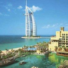 Туристическая компания САННИ ТРЭВЕЛ приглашает Вас принять участие в ознакомительном туре в ОАЭ