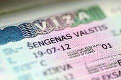 В Болгарию не пустят с однократной шенгенской визой