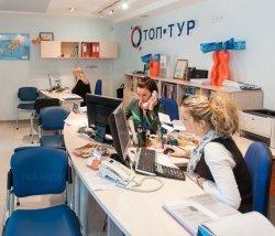 Компания «ТОП-ТУР» предлагает новый формат делового партнерства – франчайзинг!