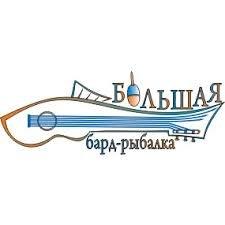 Программа «Большой бард-рыбалки»