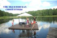 Уик-энд в поисках Синей птицы, или Нескучный день рождения в Литве