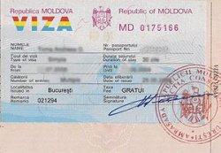 Молдова начала выдачу электронных виз