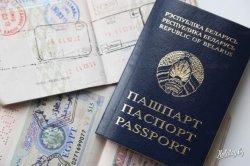Беларуса могуць не пусціць у Расію за неаплачаны штраф