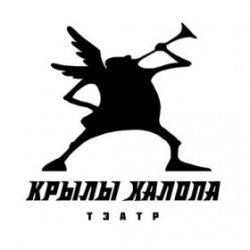 Прызба-фэст собирает зрителей в Беловежской пуще