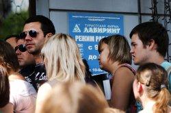 Эксперты: туристы в России становятся жертвами пирамид