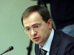 Российские власти создали рабочую группу для реформирования туристической отрасли