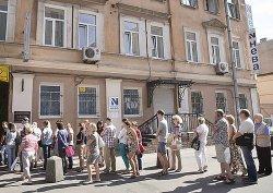 Закулисье прогнившего туризма. Пострадали и белорусы