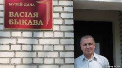 Музей Быкава – у чаканні наведнікаў