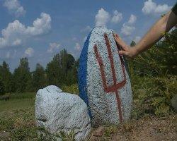 Пограничные камни Киевской Руси обнаружены в Могилевской области