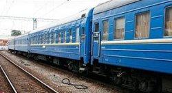 БЖД продлила продажу билетов на поезд Минск – Симферополь до 15 сентября