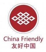 Программа China Friendly Hotels привлечет китайских туристов