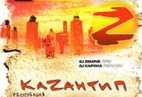 KaZantip переедет в Грузию?