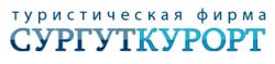 Российская турфирма «Сургуткурорт» приостановила работу