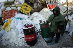 Власти Украины создадут музей Майдана