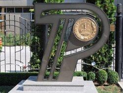 В Приднестровье открыли памятник местному рублю