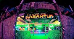 """Гости открывшегося в Грузии фестиваля """"КаZантип"""" жалуются на высокие цены и бытовые условия"""