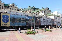 В Бресте начинается строительство гостиницы Marriott