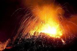 Французы открыли музей на вулкане
