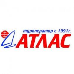 Одна из старейших туркомпаний Санкт-Петербурга, «Атлас», готовится приостановить работу