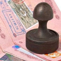 Виза в Бахрейн подорожает