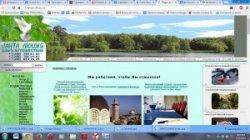Российский туроператор «Санта Люция» приостанавливает свою деятельность из-за неблагоприятной обстановки на туристическом рынке