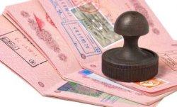В Крыму могут ввести визы?