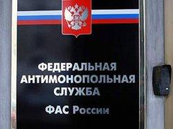 Антимонопольное ведомство России вынесло предупреждение агентствам, призывающим игнорировать сотрудничество с «Корал Тревел»