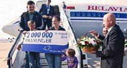Белоруска стала двухмиллионным пассажиром аэропорта Бургаса