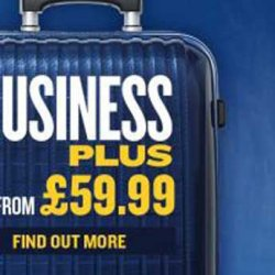 Ryanair представила новый сервис для любителей экономить время