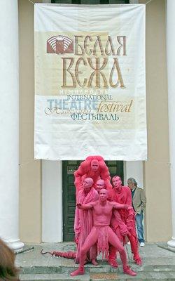 Театральный фестиваль «Белая вежа» в Бресте начнется карнавалом