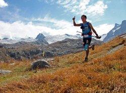 Cостязание  по бегу состоится на высокогорных тропах Валле д'Аосты