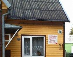 Директор Государственного департамента туризма Литвы: «Россия является второй после Беларуси на туристическом рынке Литвы»