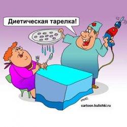 Российские туристы об отдыхе в белорусских санаториях: «Достоинства: природа! Недостатки: все остальное!»
