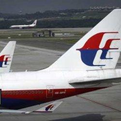 Плохой маркетинг авиакомпании Malaysian Airlines: пассажирам дали шанс получить билет, если они предоставят список желаний перед смертью