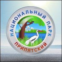 13 сентября пройдет научно-практический обучающий семинар «О перспективах развития экологического туризма на особо охраняемых природных территориях»