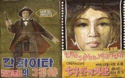 Северокорейский «Голливуд» открыли для туристов