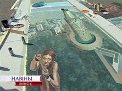 В минском парке Горького прошел третий международный фестиваль 3D-рисунков